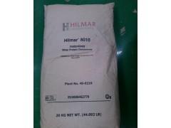 美国Hilmar 浓缩乳清蛋白 粉 WPC 80 速溶型
