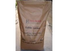 长期供应美国Hilmar乳糖 40目