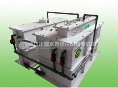 技术型电解法二氧化氯发生器生产企业生产价格