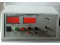 氧化铝粉末性状综合测试仪