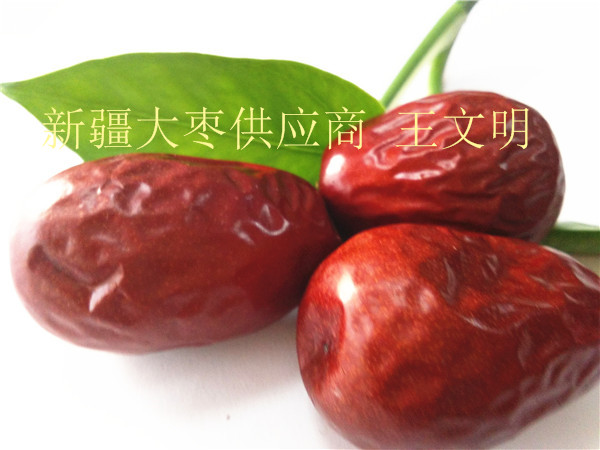 和田大枣 (223)