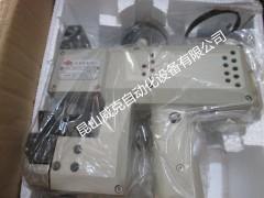 田木牌手提缝包机GK9-018,缝包机GK9-018