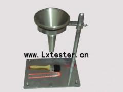 氟化铝流动性测定仪