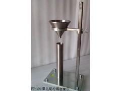 氧化铝松装密度测定仪参数