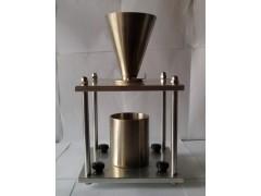 轻质氧化镁堆积密度仪