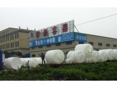 6吨塑料储罐、6吨PE储罐