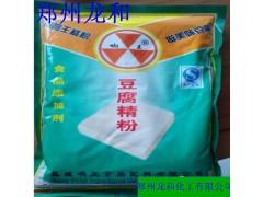食品级响豆腐精粉 嫩豆腐专用豆腐精粉