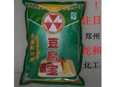 食品级豆腐宝 豆腐保水剂豆腐宝