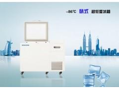 低温冰箱品牌——国产低温冰箱,-80度低温冰箱