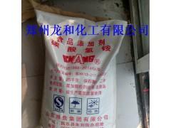 供应食品级碳酸氢铵 臭豆腐专用碳酸氢铵