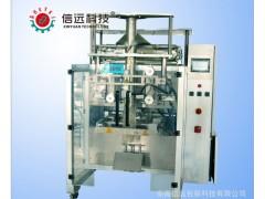 调味料粉料立式自动包装机、调料粉料自动称重包装机