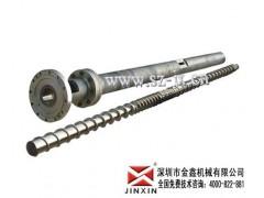 料管价格/注塑机螺杆头组/金鑫设计螺杆