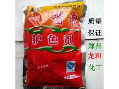 批发酱肉护色剂 肉制品专用护色剂