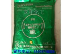 供应复配水分保持剂 福丽磷 肉制品专用福丽磷2号增脆