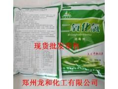 供应华威二氧化氯 消毒剂二氧化氯 食品级二氧化氯
