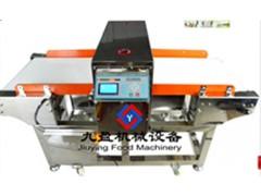 九盈MD-8500不锈钢食品全金属探测仪
