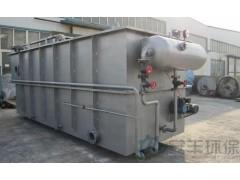 供应  优质产品  溶气气浮设备  山东安丰环保