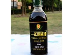 吉成有机无添加自然酿造特级酱油500ML