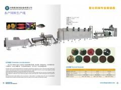 常年出口朝鲜浮水鱼饲料生产机械设备