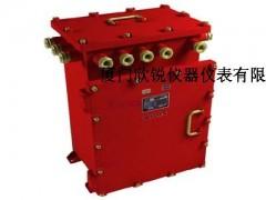 KDY660/18K(A)矿用隔爆兼本质安全型电源控制箱