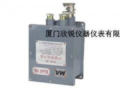 DXB660/220B型矿用隔爆型电源箱