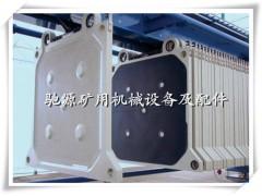 高压隔膜压滤机滤板嵌入式橡胶膜片