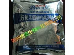 复配面制品防腐保鲜剂