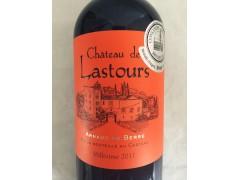 Chateau de Lastours 阿诺德贝尔干红葡萄酒