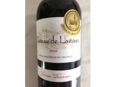 Chateau de Lastours 希莫尔德康干红葡萄酒