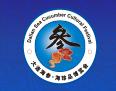 第六届大连国际食品博览会