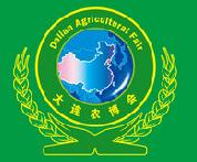 第七届大连国际农业博览会