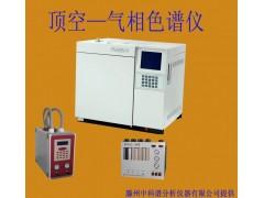 医用脱脂棉中环氧乙烷检测仪