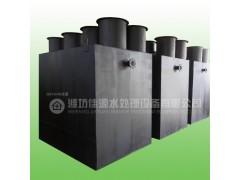 农村社区污水处理设备农村污水处理设备排放达标