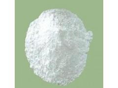 料级维生素b12 1% 高品质维生素b12