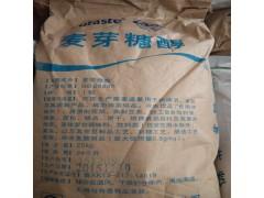 食品级甜味剂麦芽糖醇厂家直销25公斤/袋