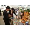 卖食品就做有特色的休闲食品!海南特产产品特色好吃有市场!