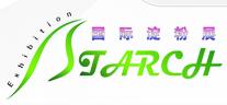 第十一届上海国际淀粉及淀粉衍生物展览会