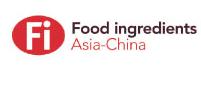 2016第十八届亚洲食品配料、健康天然原料中国展