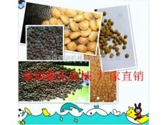 狗粮生产设备工艺组成流程  狗粮生产设备价格