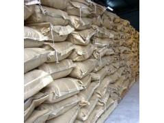 亚硝酸钾 食品级亚硝酸钾 亚硝酸钾厂家