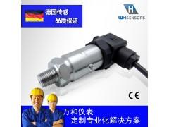 压力传感器KYB18G 16BAR