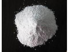 专业供应食品级抗结剂 硅铝酸钠生产厂家直销 品质保证