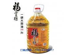 福掌柜大豆油20L 餐饮专用