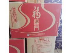 福临门黄奶油15公斤原装