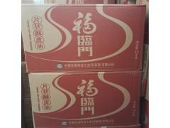 福临门片装酥油10公斤装