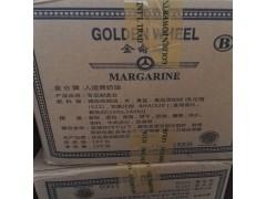 金轮B黄奶油15公斤
