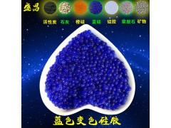 蓝色硅胶干燥剂确定用量干燥剂