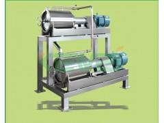 供应高速打浆机、定做高速打浆机