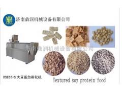 组织蛋白生产设备技术 组织蛋白生产设备工艺组成 组织蛋白生产线价格