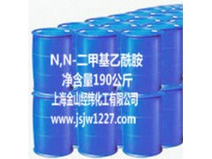 二甲基乙酰胺性质DMAC生产厂家